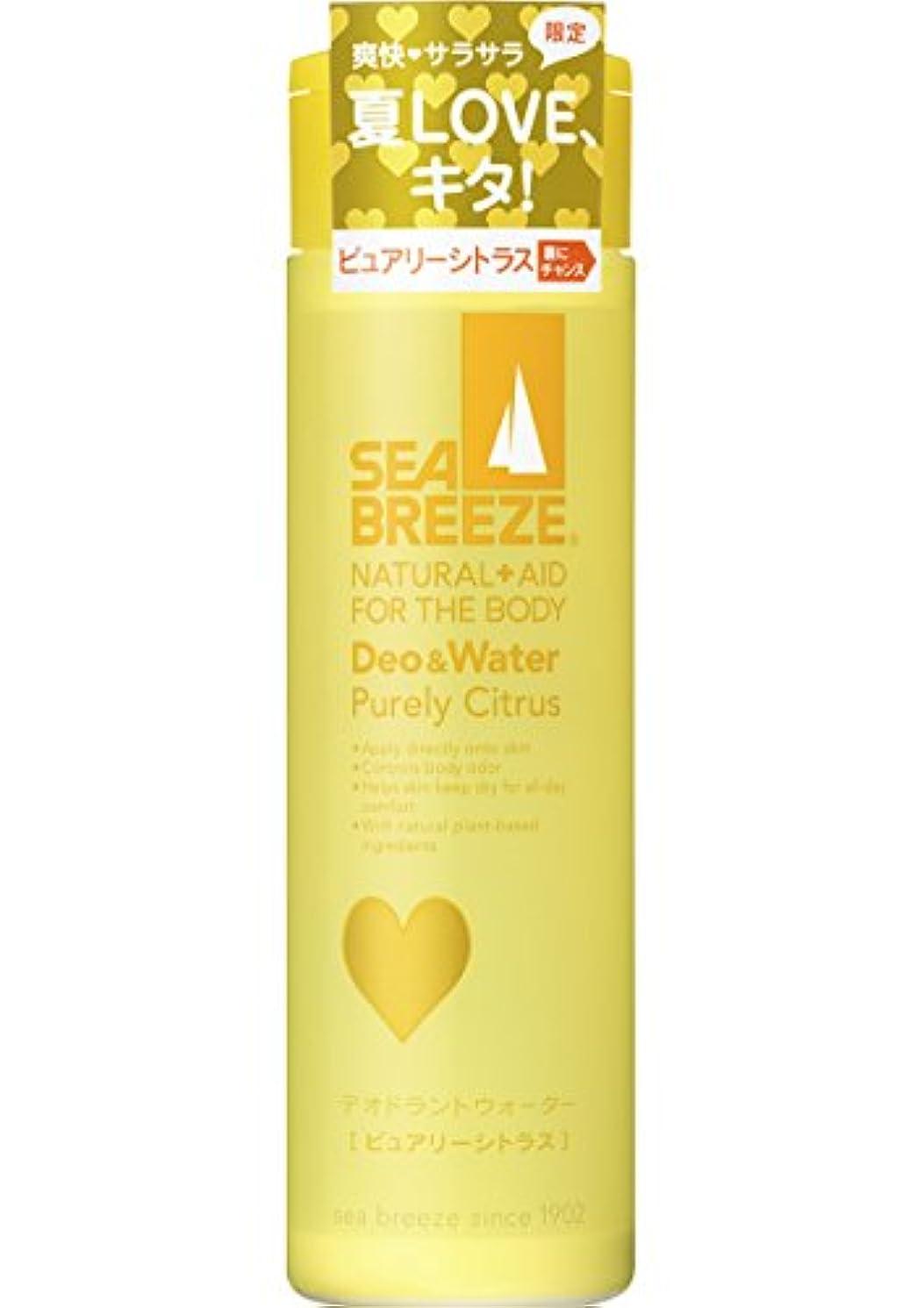 財団テーマ呼吸するシーブリーズ デオ&ウォーター ピュアリーシトラスの香り 160ml