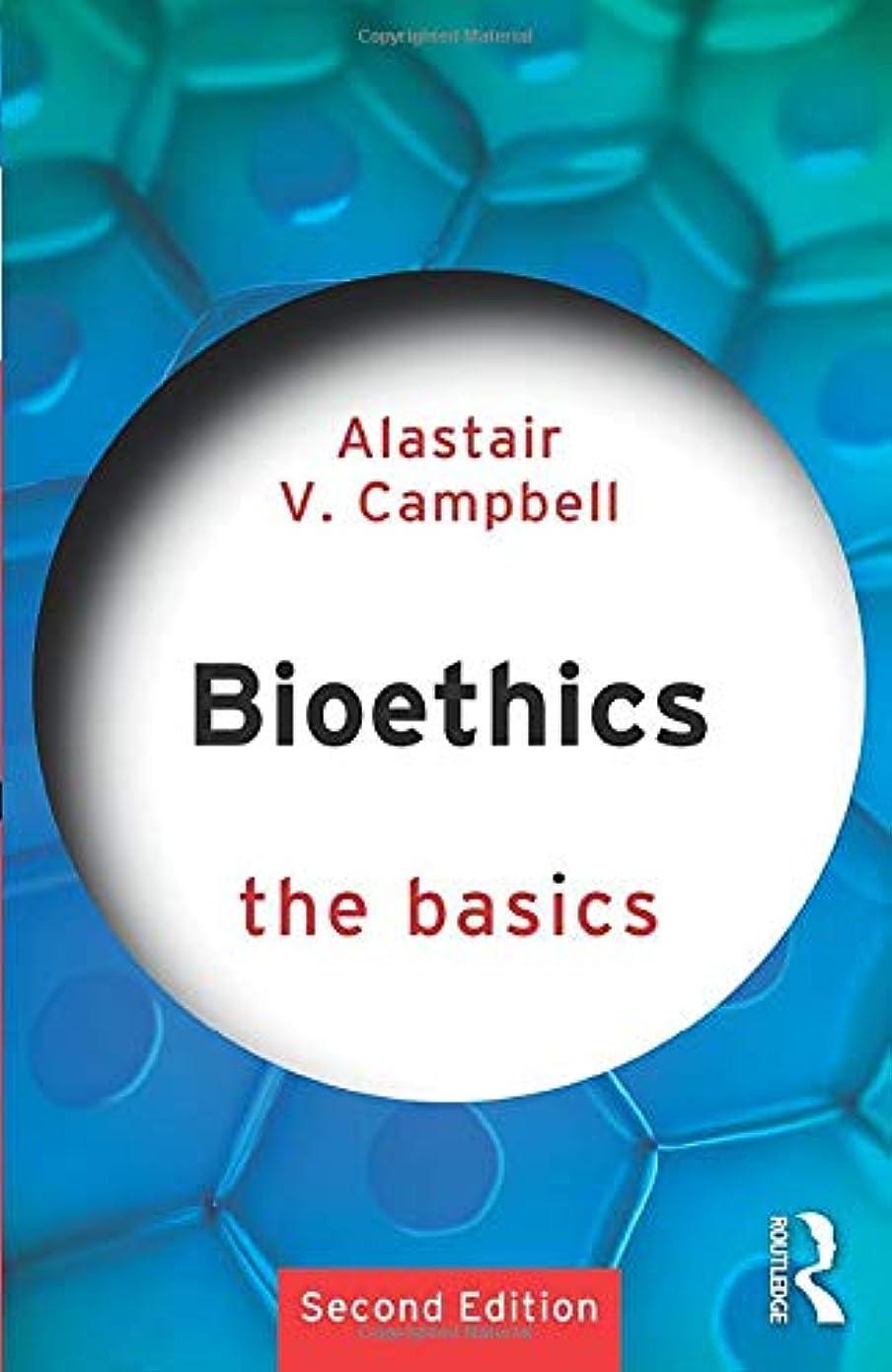 落ち込んでいるリファインプーノBioethics: The Basics