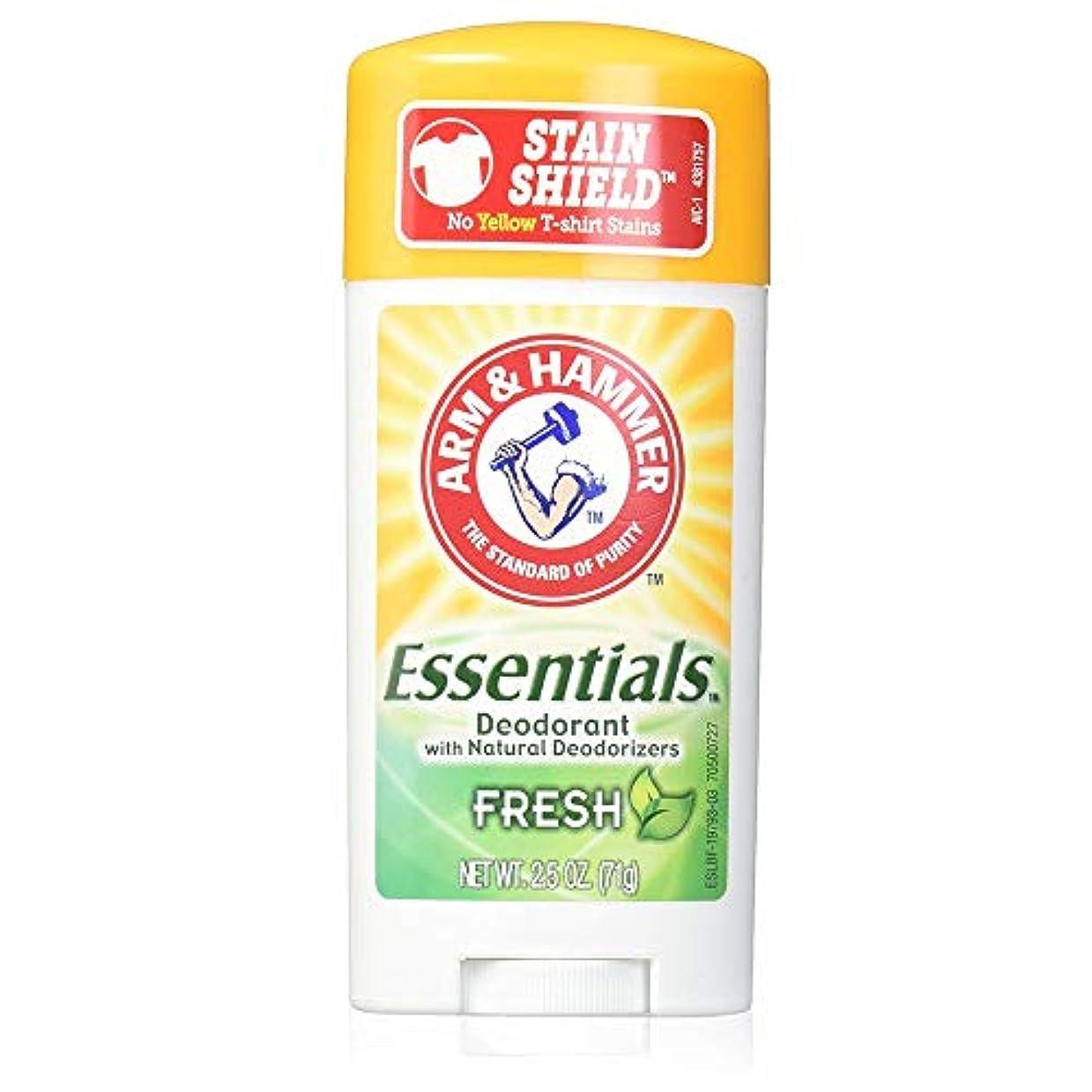 ソフトウェア一流グレートオークアーム&ハマー デオドラント【フレッシュ】制汗剤【お風呂上がりの香り】Arm & Hammer Essentials Natural Deodorant Fresh 71?[並行輸入品]