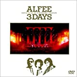 ALFEE 3DAYS 1985.8.27/28/29 YOKOHAMA STADIUM [DVD]