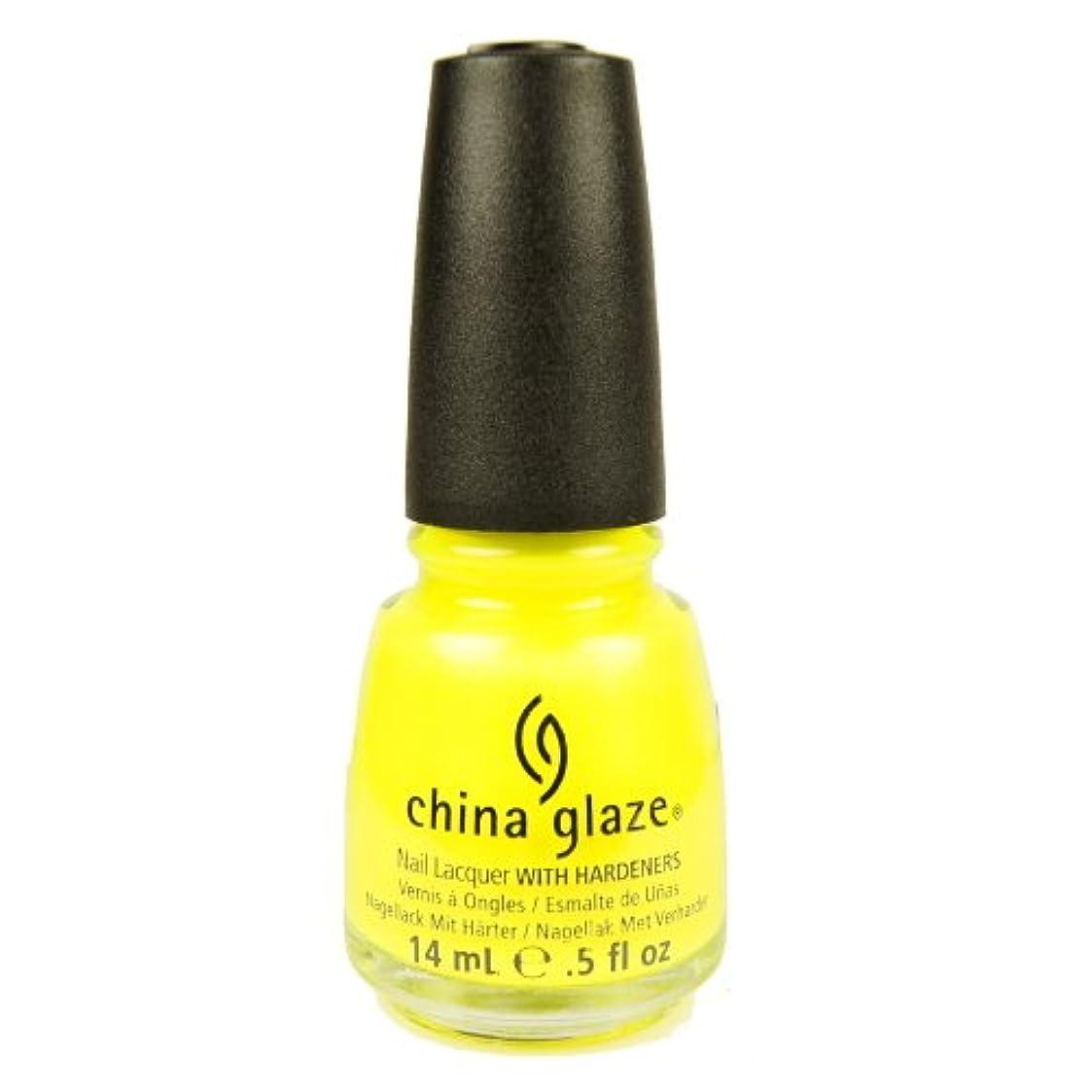 キャンパス意図するサークルCHINA GLAZE Summer Neon Polish - Sun-Kissed (並行輸入品)