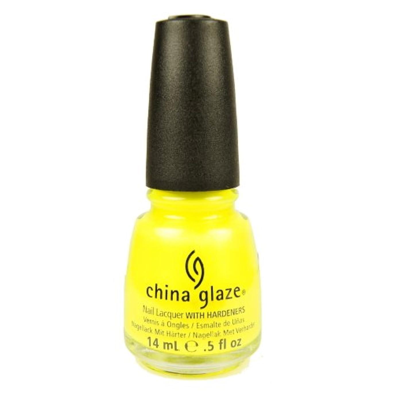 マッシュ葉を拾う潜在的なCHINA GLAZE Summer Neon Polish - Sun-Kissed (並行輸入品)