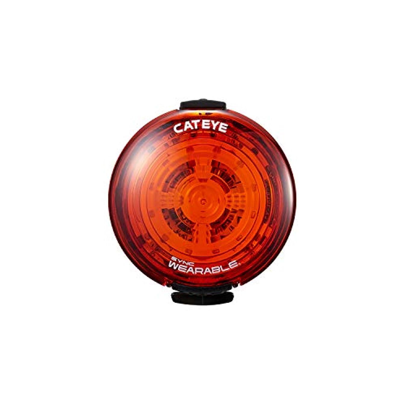 感謝壁ホットキャットアイ(CAT EYE) セーフティライト SYNC WEARABLE ライト同士がつながり連動する CatEye SYNC対応モデル 自転車以外にも取付可能なウェアラブルセーフィティライト USB充電式 SL-NW100