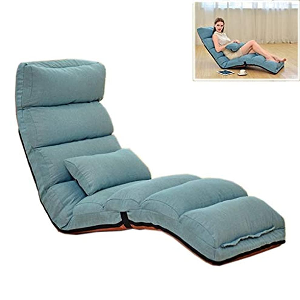 かる誤マニアックZAQXSW 怠惰なソファシングルレジャー折りたたみ椅子寮取り外し可能畳寝室バルコニー快適なベッドチェア (Color : Blue)