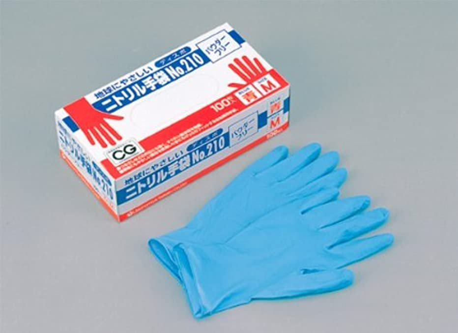 リンスブラウザ導入するニトリルディスポ手袋 青 No.210 パウダーフリー(100枚入)LL