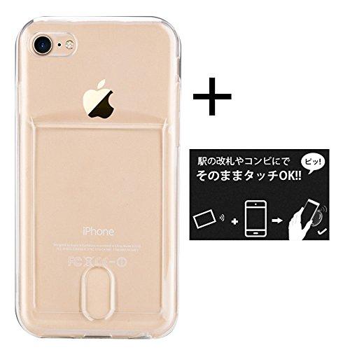 TaoTech iPhone8 iPhone7 専用 エラー...