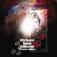 City Hunter Sound Collection Z-Dramatic Album-