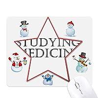 短いフレーズで医学を勉強している クリスマス・雪人家族ゴムのマウスパッド
