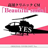 高須クリニック CM 「Beautiful smile」ORIGINAL COVER INST. Ver.