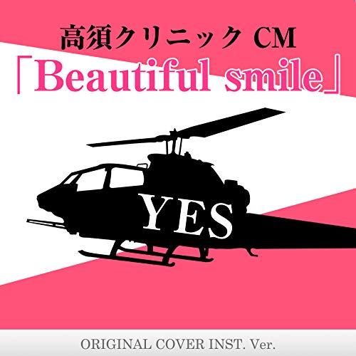 高須クリニック CM 「Beautiful smile」ORIGINAL COVER INST. Ver.