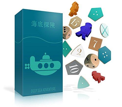 海底探険 -