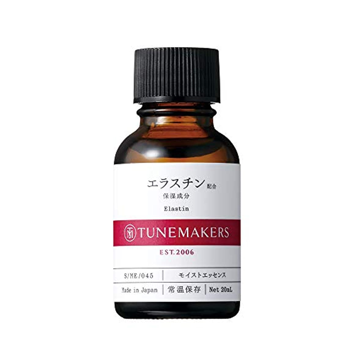 弁護人調子急性TUNEMAKERS(チューンメーカーズ) エラスチン 美容液 20ml