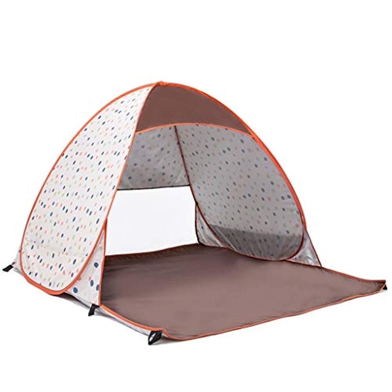 ジョージバーナード値奨学金IDWOI テント テント自動インスタントポップアップ1-2人防水ビーチテント屋外軽量ドームテント、2色 (Color : Brown)