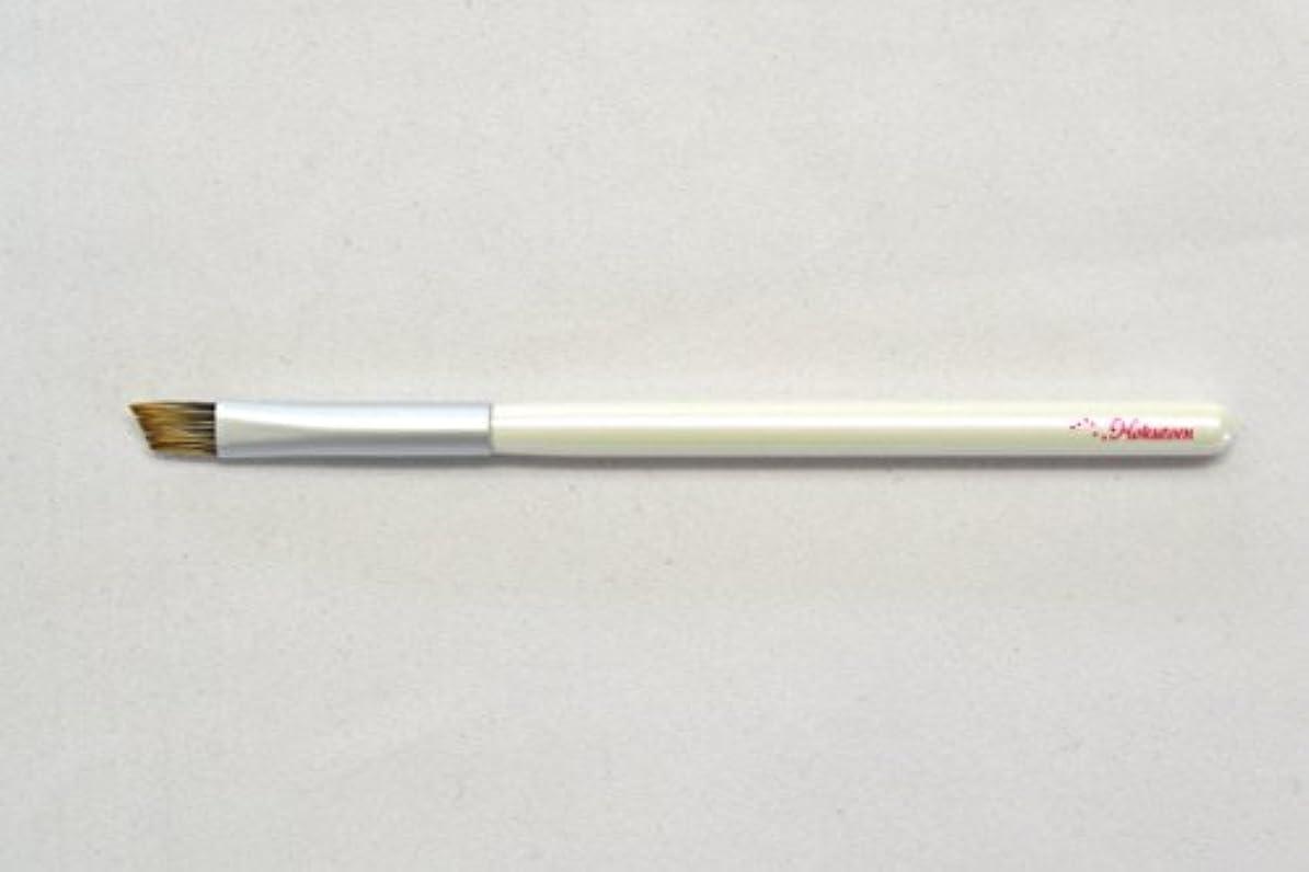 最後の憧れ甘やかす熊野筆 北斗園 Kシリーズ アイブロウブラシ(白銀)
