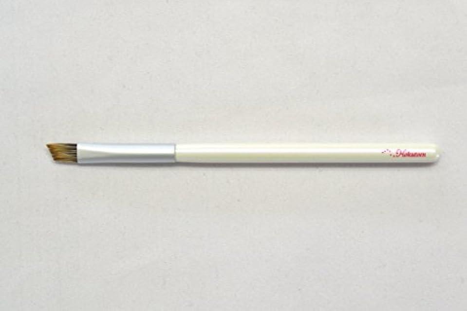 面積食べるジャグリング熊野筆 北斗園 Kシリーズ アイブロウブラシ(白銀)