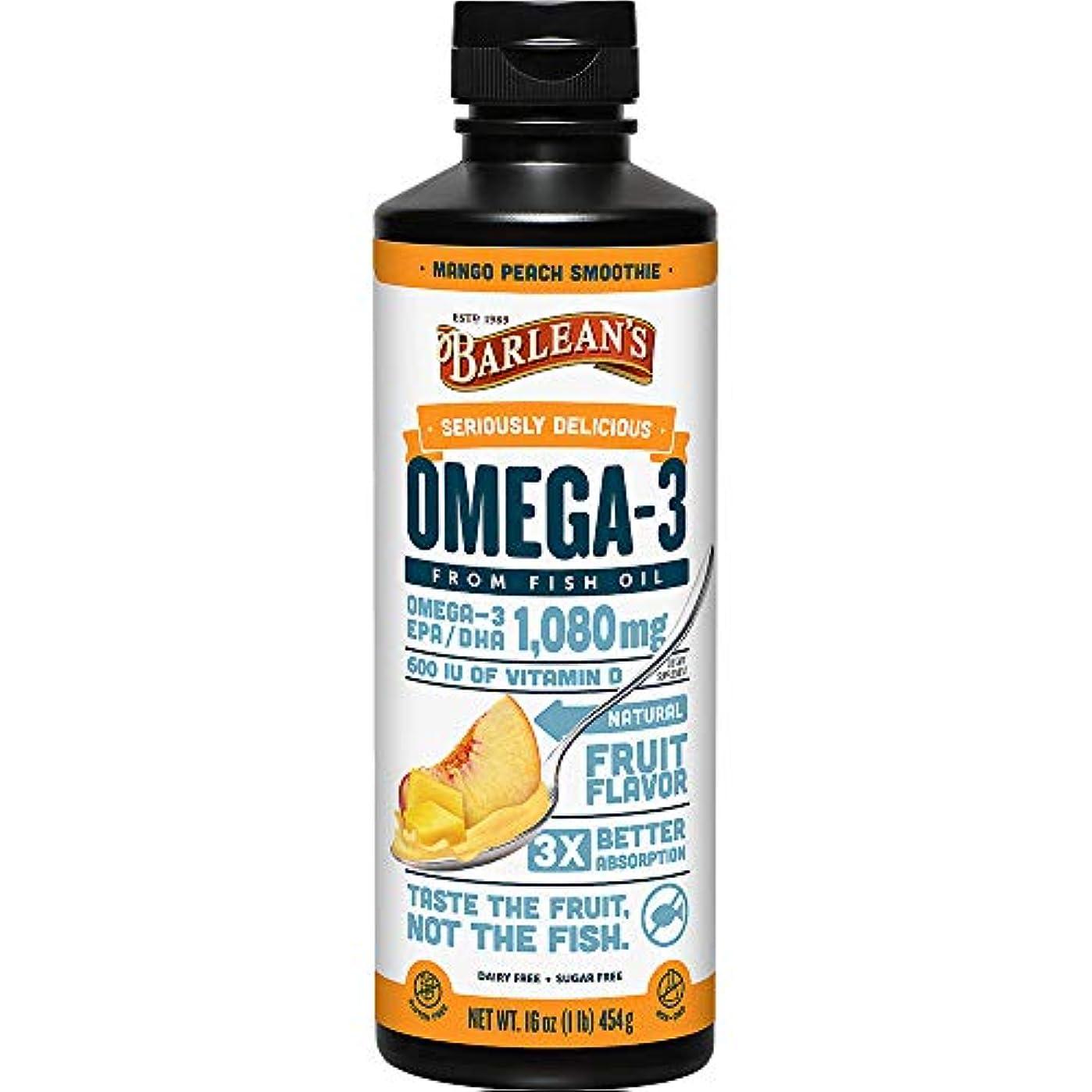 とげ恥知っているに立ち寄るBarlean's - Omegaの渦巻Omega-の3 魚オイルのマンゴのモモ - 16ポンド