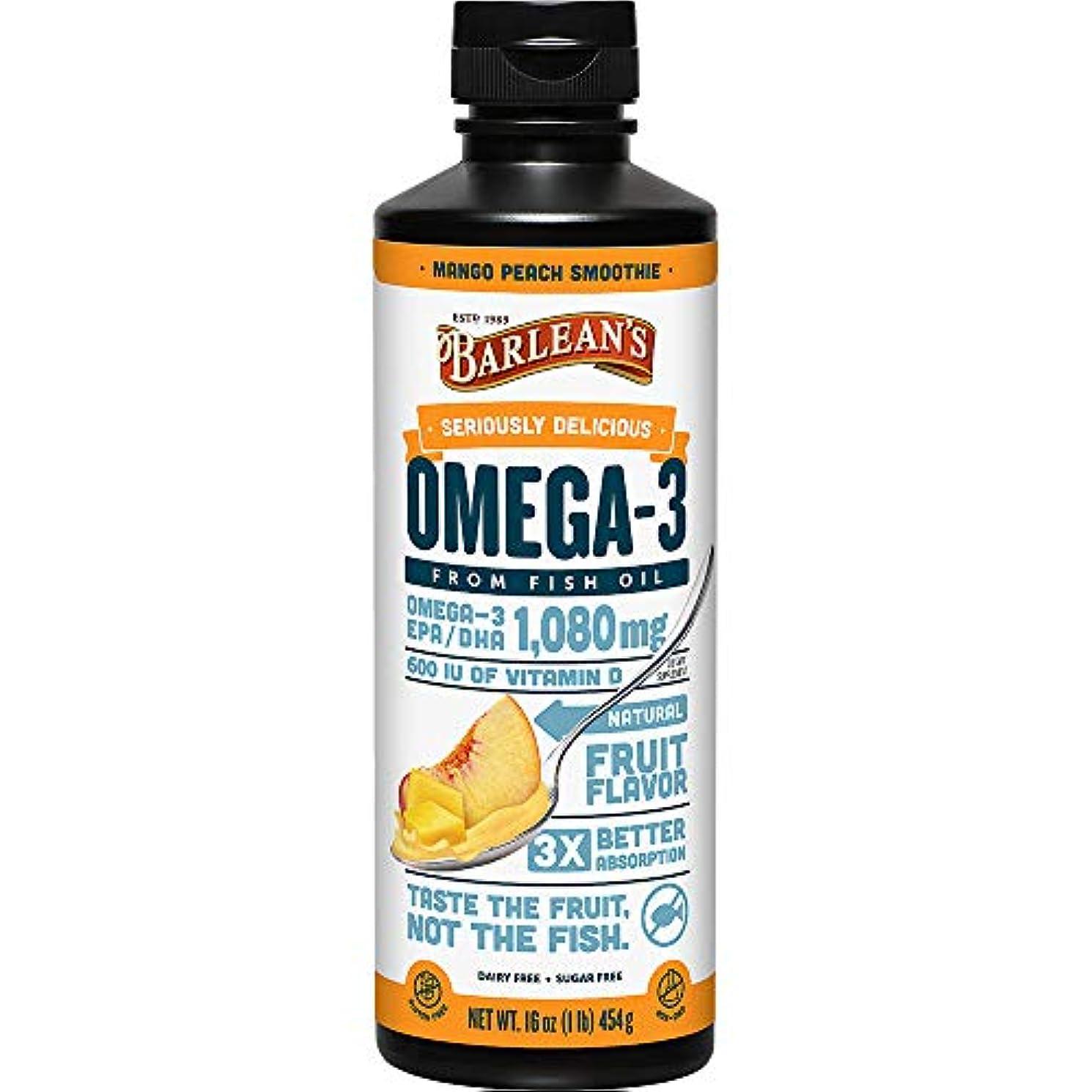アークのぞき見灰Barlean's - Omegaの渦巻Omega-の3 魚オイルのマンゴのモモ - 16ポンド