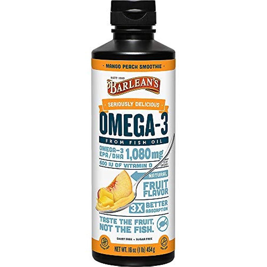 スチュアート島一時解雇する富豪Barlean's - Omegaの渦巻Omega-の3 魚オイルのマンゴのモモ - 16ポンド