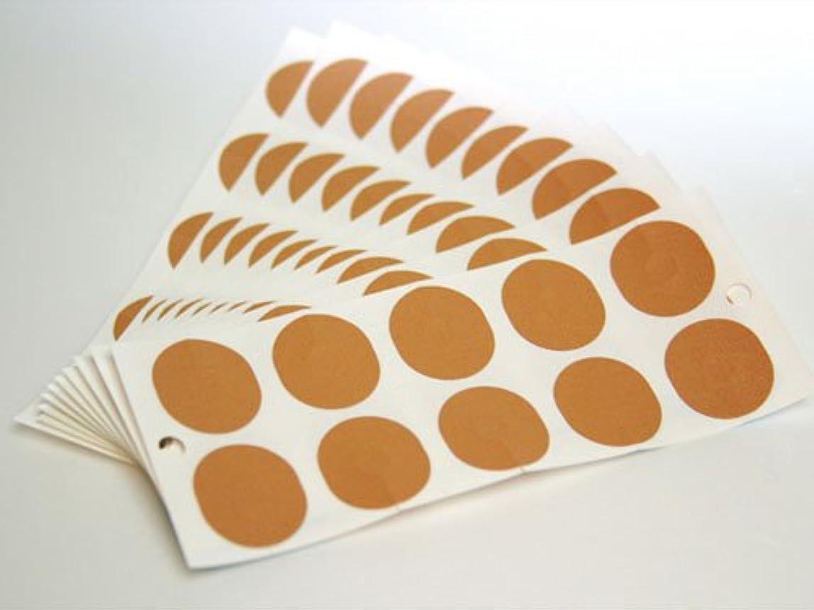 数字クリーナー褒賞ゲルマニウム粒用貼替えシール(絆創膏)10粒分×10枚 日本製