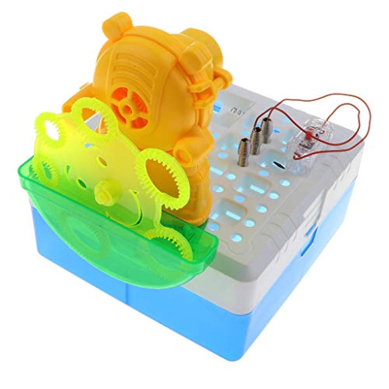 SM SunniMix プラスチック製 バブルマシン DIY物理学習 電気実験キット おもちゃ