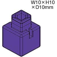 アーテックブロック部品 ミニ四角 20ピース 紫