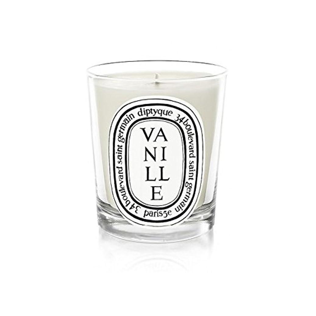 スナック征服カップルDiptyque Candle Vanille 70g (Pack of 6) - Diptyqueキャンドルバニラの70グラム (x6) [並行輸入品]