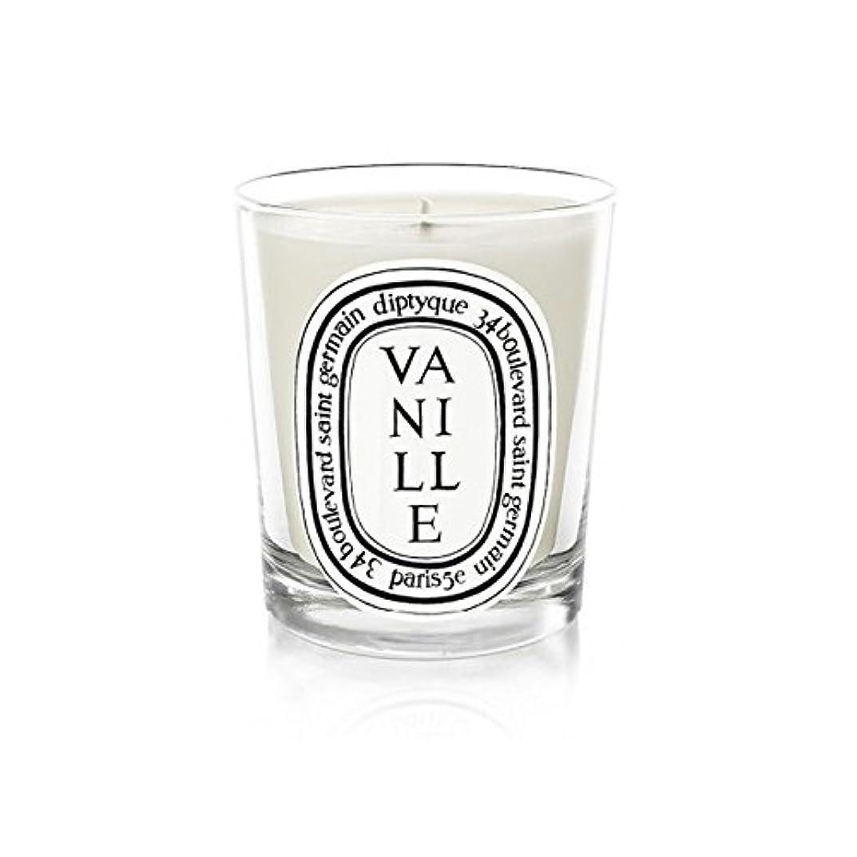 クレーター記述する法律によりDiptyque Candle Vanille 190g (Pack of 2) - Diptyqueキャンドルバニラ190グラム (x2) [並行輸入品]