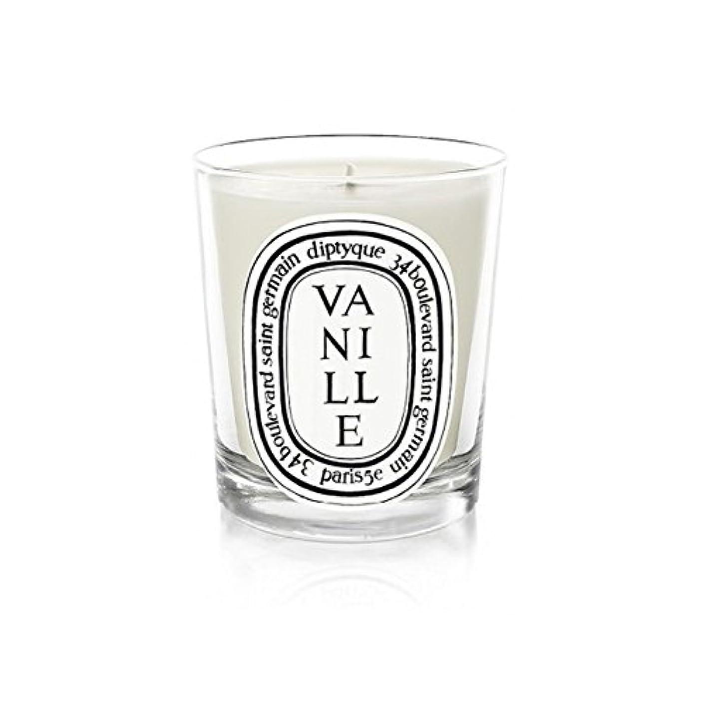 慣れている白い無効にするDiptyque Candle Vanille 190g (Pack of 2) - Diptyqueキャンドルバニラ190グラム (x2) [並行輸入品]