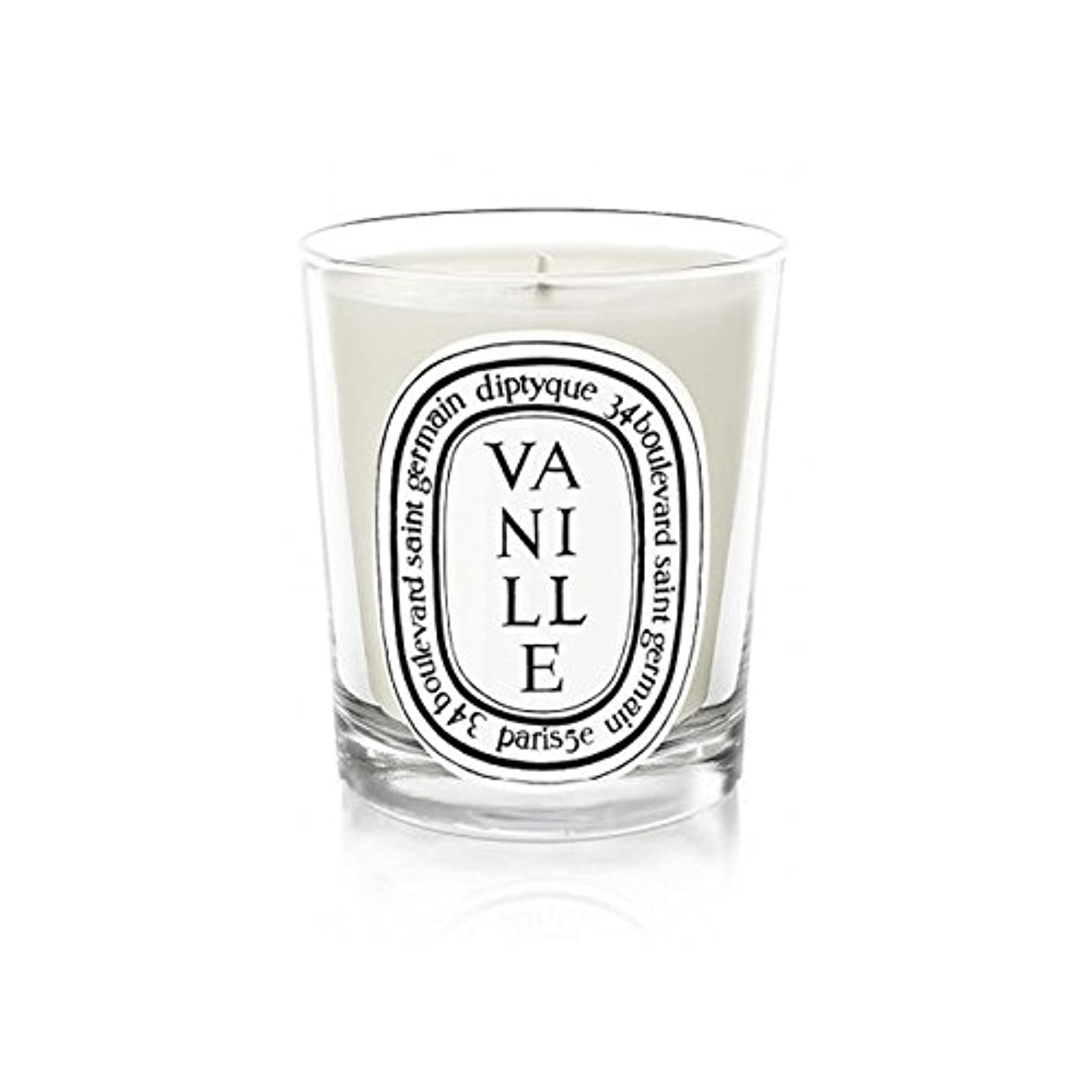 時期尚早キャストバイオリニストDiptyque Candle Vanille 190g (Pack of 2) - Diptyqueキャンドルバニラ190グラム (x2) [並行輸入品]