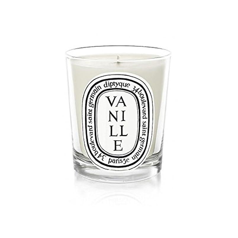 のため去る辛いDiptyque Candle Vanille 190g (Pack of 2) - Diptyqueキャンドルバニラ190グラム (x2) [並行輸入品]