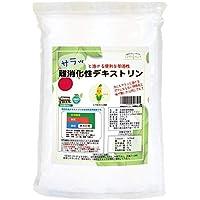 LOHAStyle 難消化性デキストリン(サラッと溶ける便利な特殊加工)とうもろこし由来 Non-GMO 食物繊維 ダイエタリーファイバー (2kg)