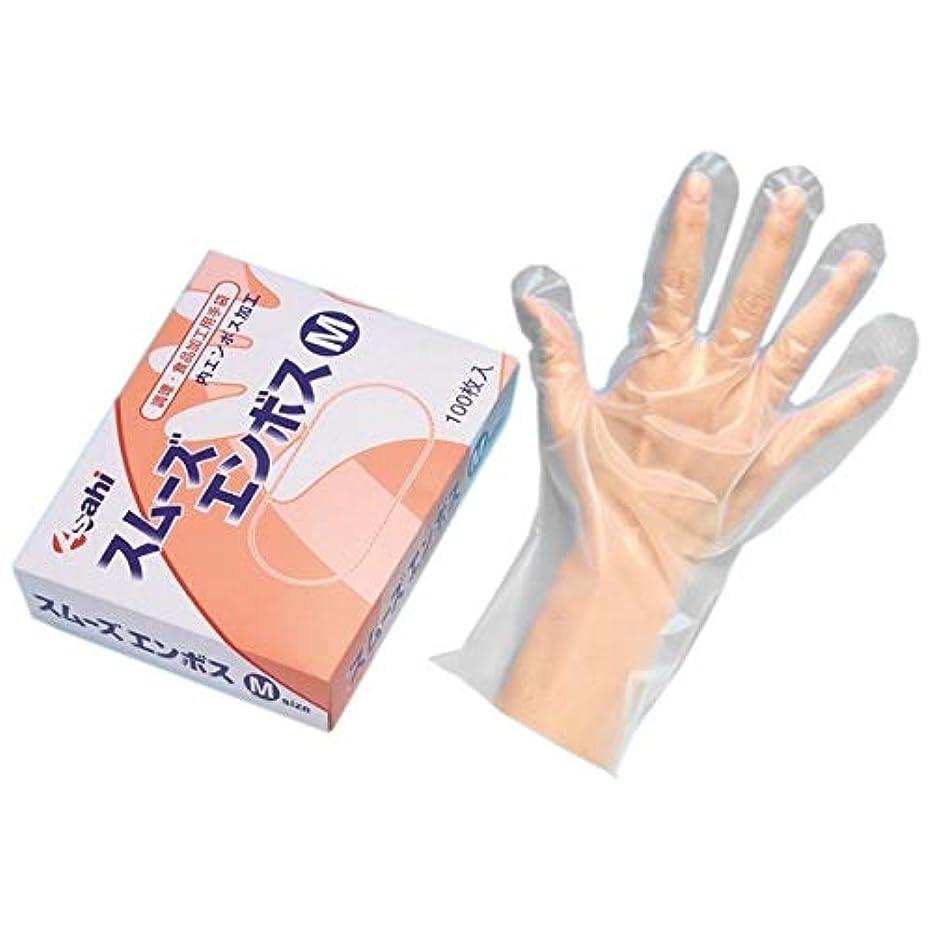 薬用冷凍庫実現可能性スムーズエンボス 手袋 Mサイズ 100枚入×60箱