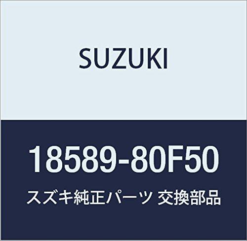 SUZUKI (スズキ) 純正部品 ホース アウトレット カプチーノ ジムニー 品番18589-80F50