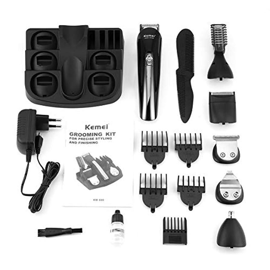 割る付添人シネウィIntercorey KEMEI KM-600多機能バリカン電気かみそり髪ひげトリマー