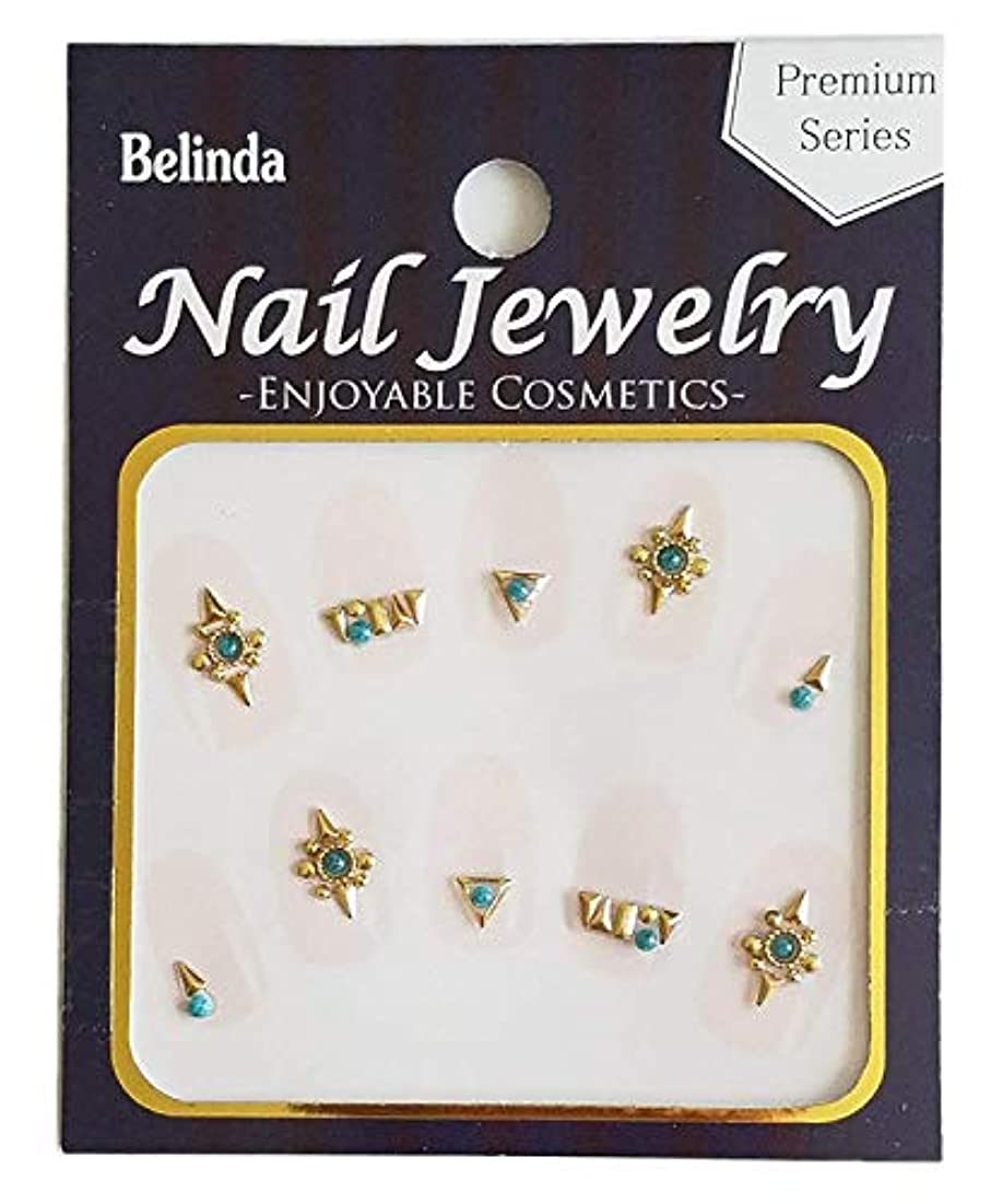 ほとんどの場合機械的に東ティモールBelinda Nail Jewels No.716