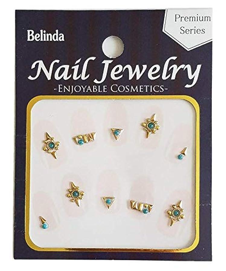 接触宣言する肥満Belinda Nail Jewels No.716