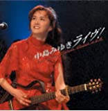 中島みゆきライヴ! Live at Sony Pictures Studios in L.A. Hybrid SACD, Live, SACD