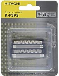 日立 メンズシェーバー用替刃(外刃) K-F39S