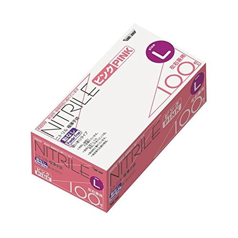 (業務用20セット) 川西工業 ニトリル極薄手袋 粉なし PL #2039 Lサイズ ピンク ダイエット 健康 衛生用品 その他の衛生用品 14067381 [並行輸入品]