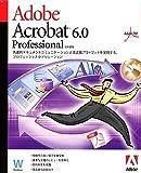 Acrobat 6.0 Professional 日本語版 (Win)