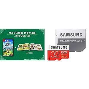 ゼルダの伝説 夢をみる島 ARTBOOK SET -Switch + Samsung microSDカード32GB セット
