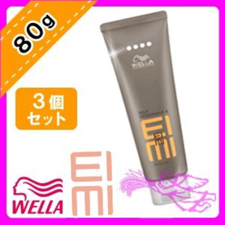 交換崩壊体細胞ウエラ EIMI(アイミィ) セルフデザインワックス4 80g ×3個 セット WELLA P&G