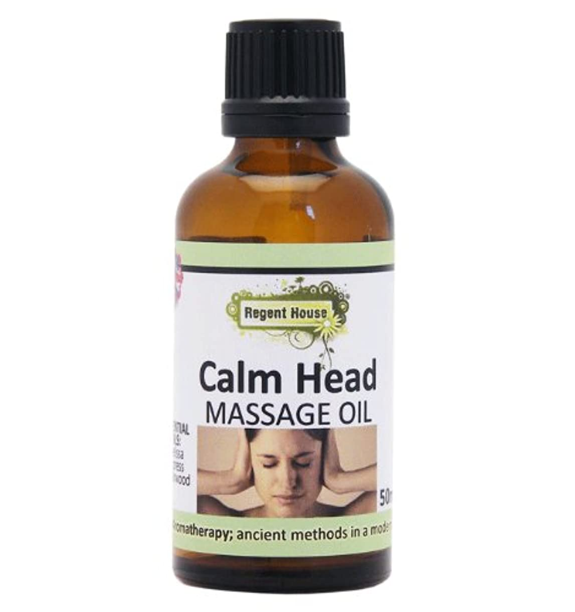 伝統強盗加害者天然の精油がたっぷり入って、この値段。 アロマ ナチュラル マッサージオイル 50ml カームヘッド(Aroma Massage Oil Calm Head)