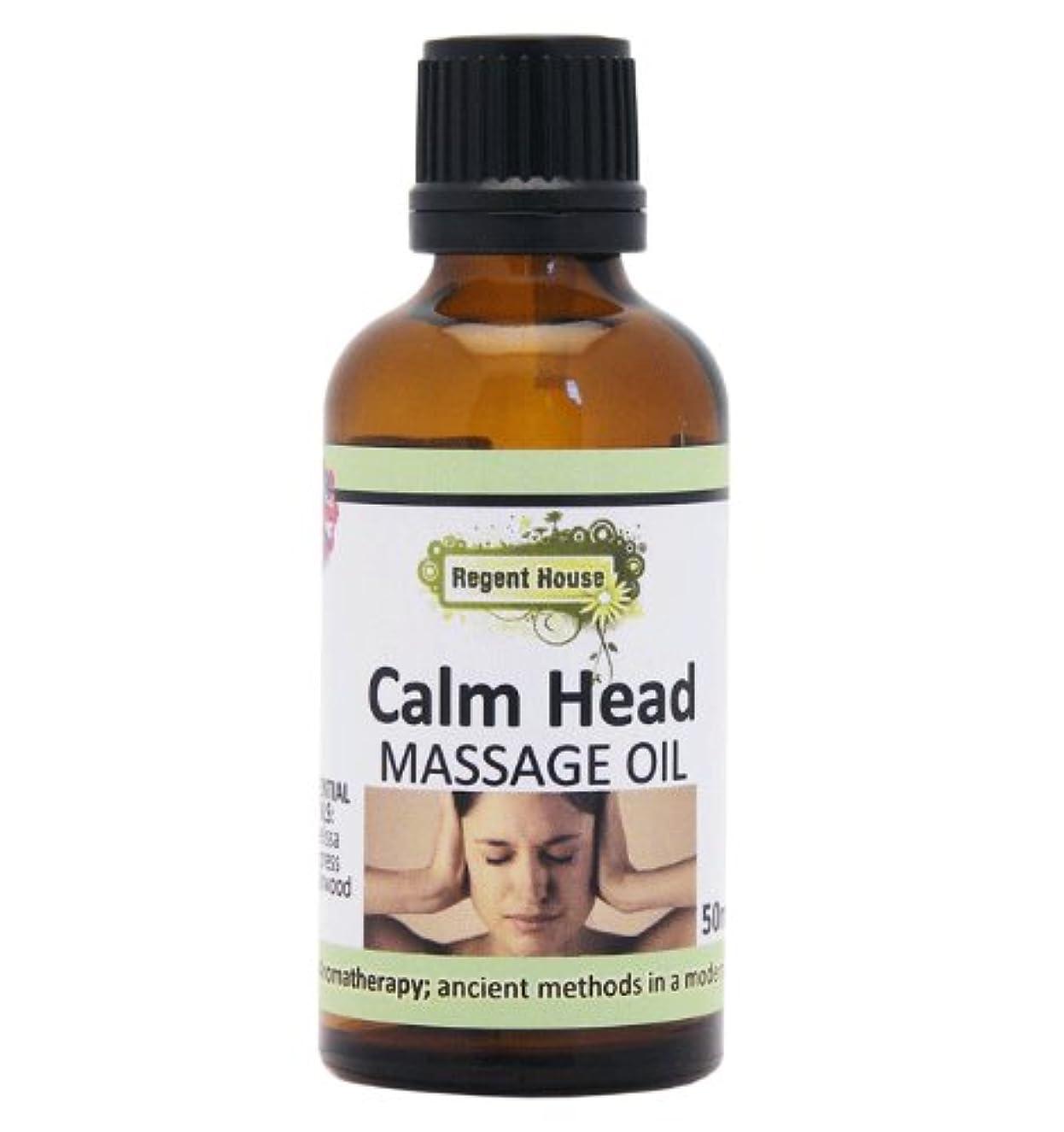 虐待アルファベット病者天然の精油がたっぷり入って、この値段。 アロマ ナチュラル マッサージオイル 50ml カームヘッド(Aroma Massage Oil Calm Head)