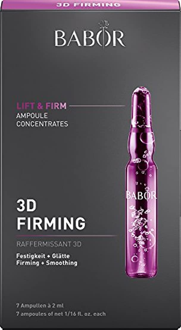 好戦的な鉄補正バボール Ampoule Concentrates Lift & Firm 3D Firming 7x2ml/0.06oz並行輸入品