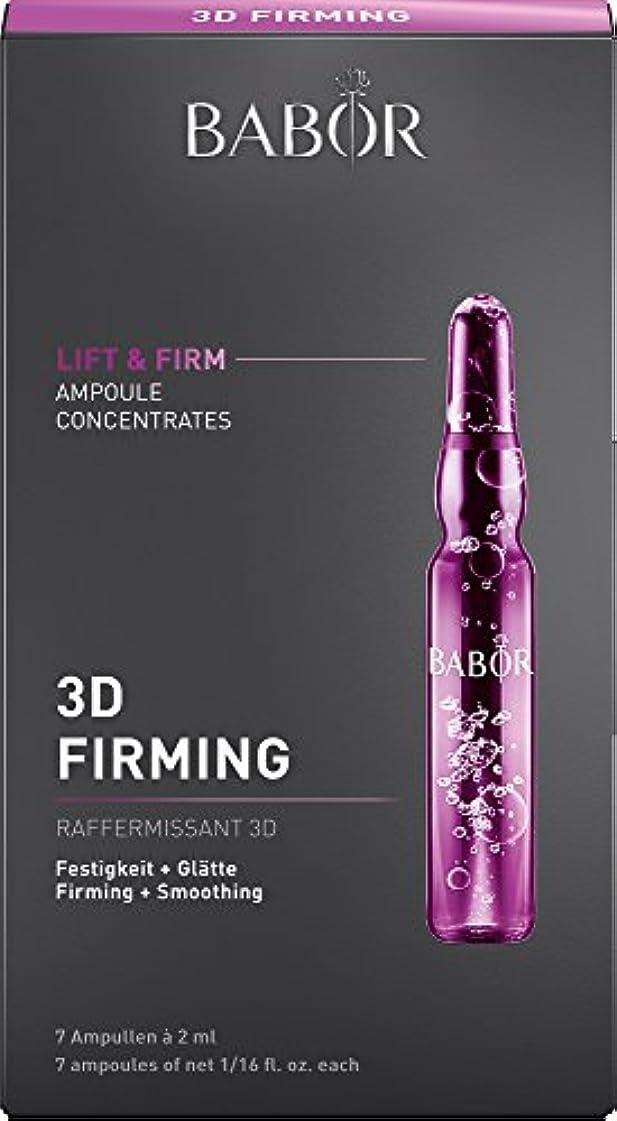 着飾る存在するあなたのものバボール Ampoule Concentrates Lift & Firm 3D Firming 7x2ml/0.06oz並行輸入品
