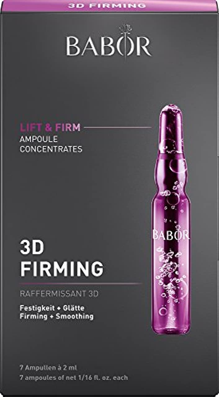 対人ヘッジ牧師バボール Ampoule Concentrates Lift & Firm 3D Firming 7x2ml/0.06oz並行輸入品