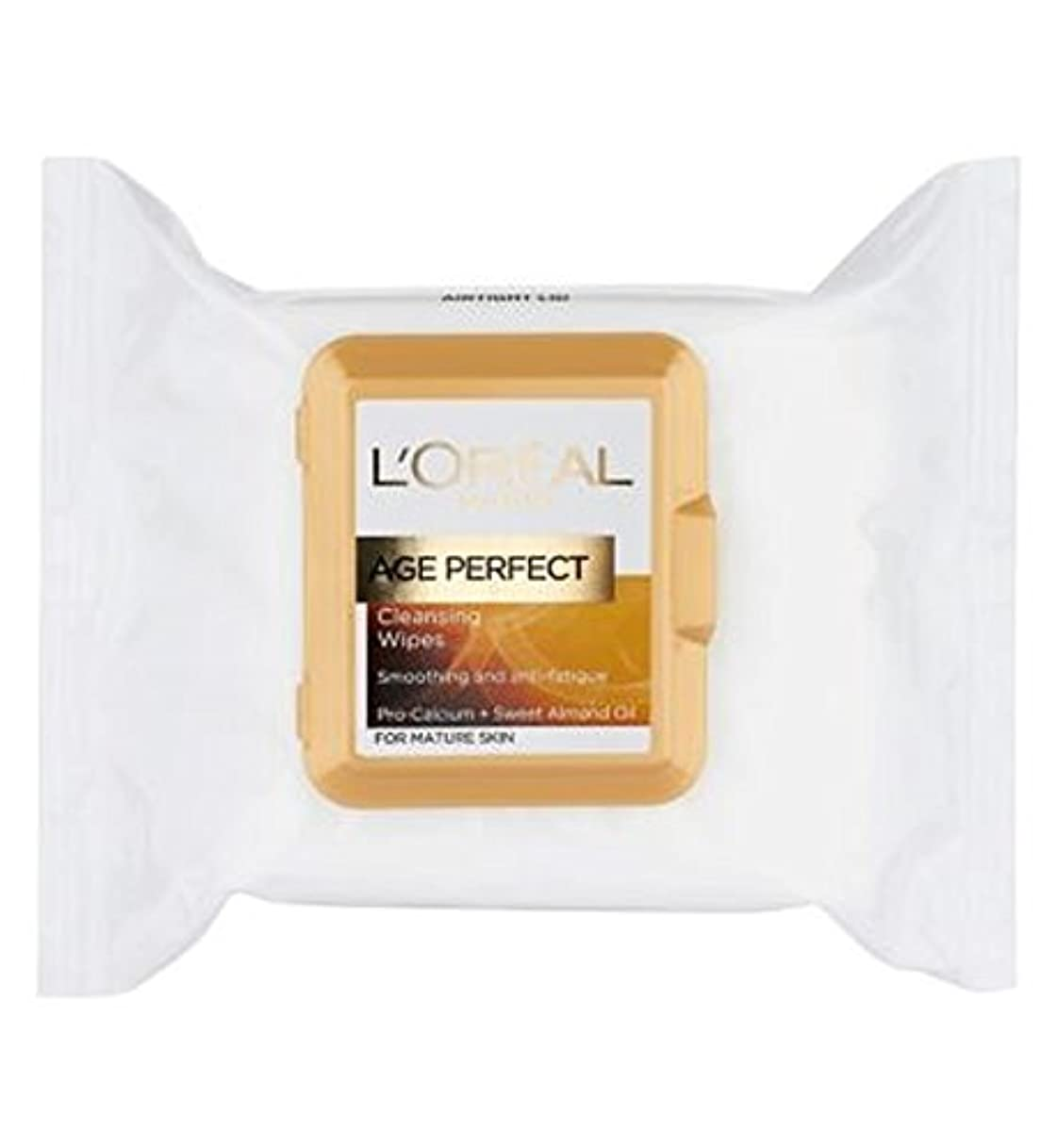 惨めなエンコミウムもつれ完璧なクレンジングを平滑L'Oreall真皮専門知識の年齢は成熟した皮膚の25S用のワイプ (L'Oreal) (x2) - L'Oreall Dermo-Expertise Age Smoothing Perfect...