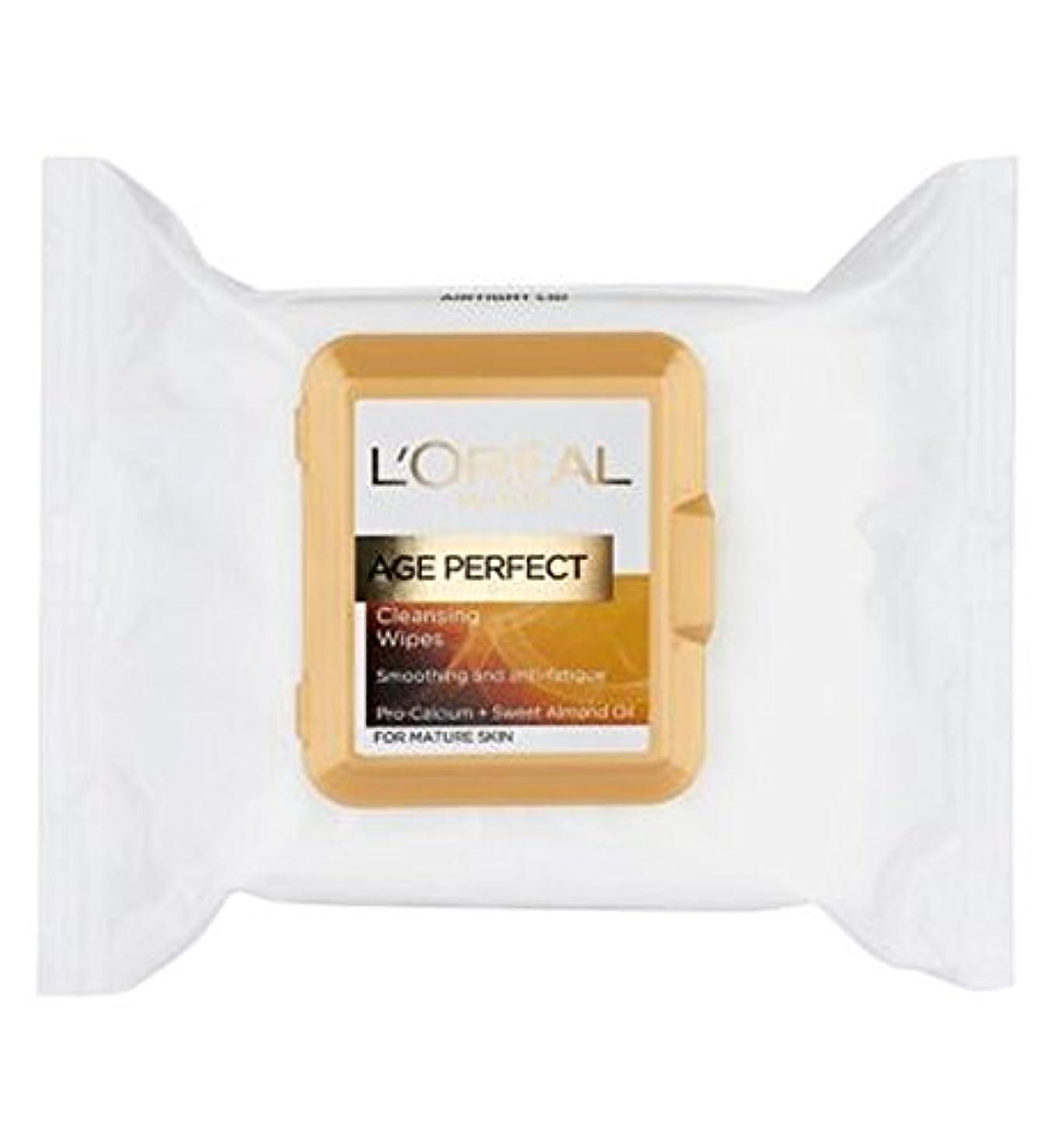 バレルデクリメント誰完璧なクレンジングを平滑L'Oreall真皮専門知識の年齢は成熟した皮膚の25S用のワイプ (L'Oreal) (x2) - L'Oreall Dermo-Expertise Age Smoothing Perfect...