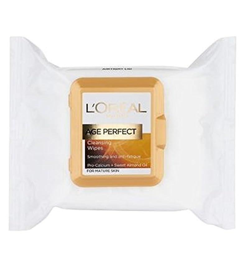 経由で限りなく保護するL'Oreall Dermo-Expertise Age Smoothing Perfect Cleansing Wipes For Mature Skin 25s - 完璧なクレンジングを平滑L'Oreall真皮専門知識...